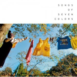 songs_of_seven_colors